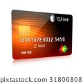 卡片 信用 信用卡 31806808