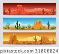 desert mexican vector 31806824