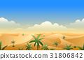 沙漠 向量 向量圖 31806842