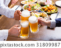 A toast with draft beer 31809987