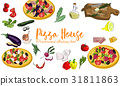 Hand drawn pizza house background with dishes  31811863
