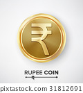 Rupee Gold Coin Vector. Realistic Money Sign 31812691