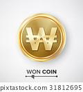 Won Gold Coin Vector. Realistic Korean Money Sign 31812695