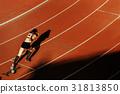 shadow girl runner start 31813850