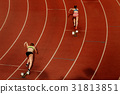 back two women runners start 31813851