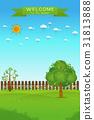 summer garden landscape 31813888