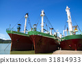 Three Old Cargo ship in harbor estuary. Thailand. 31814933