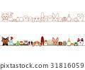 สัตว์,ภาพวาดมือ สัตว์,สัตว์เลี้ยง 31816059