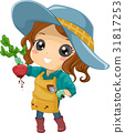 Kid Girl Gardener Beet Harvest 31817253