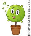 Plant Mascot Listening to Music 31817281