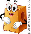 Mascot Cajon Drum Instrument 31817295