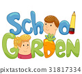 School Garden 31817334