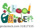 School Garden 31817335