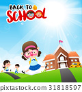 Back to School concept Student kids cartoon 31818597