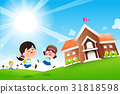 Back to School concept Student kids jumping  31818598