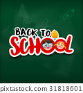Calligraphy title back to school sticker style  31818601
