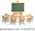 School classroom. Empty chalkboard and school desk 31818725
