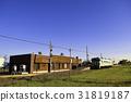 local line, sassho line, landscape 31819187