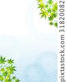 中山【日式背景·系列】 31820082