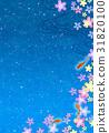 金鱼 背景 日式 31820100
