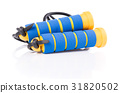Blue and yellow skipping rope on isolated on white 31820502