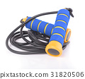 Blue and yellow skipping rope on isolated on white 31820506