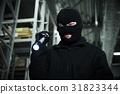 도둑, 인물, 사람 31823344