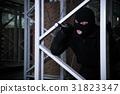 cutpurse, theif, thief 31823347
