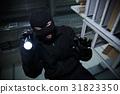 cutpurse, theif, thief 31823350