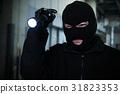 cutpurse, theif, thief 31823353