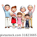 family, household, person 31823665