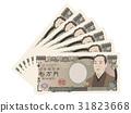 千元钞票 纸币 钞票 31823668
