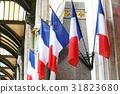 巴黎 巴黎人 法国 31823680