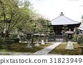 건물, 사당, 묘 31823949
