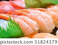 壽司 北極蝦 斑節蝦 31824379