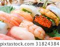 寿司 31824384