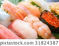 寿司 日本食品 日本料理 31824387
