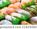 寿司 31824400