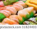 壽司 日本料理 日式料理 31824403