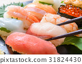 寿司 31824430