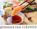 壽司 鮭魚 豆醬 31824433