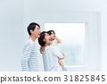 三個人的家人,抬頭看 31825845