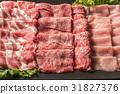 쇠고기 31827376