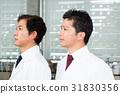 研究人員 實驗室 人 31830356