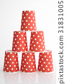 Stack of paper cup 31831005