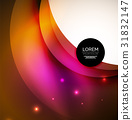 Overlapping circles on glowing abstract background 31832147