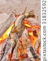 Grilled Fish 31832592