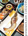 Grill Ayu fish japanese food. Japanese style.     31832595