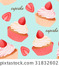Vintage cupcake and strawberry seamless pattern 31832602