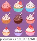 Set of cute cupcake vecter illustration 31832603